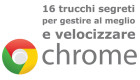 Chrome lento? 16 trucchi segreti per gestire al meglio e velocizzare Google Chrome